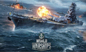 Online hra World of Warships